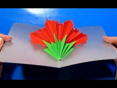 💌Красивое Поздравление _ Открытка для Учителя Своими руками 💌 Открытка 3Д с цветами на день Учителя