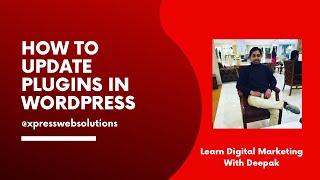 How to Update Plugins in WordPress blog | Learn Digital Marketing With Deepak
