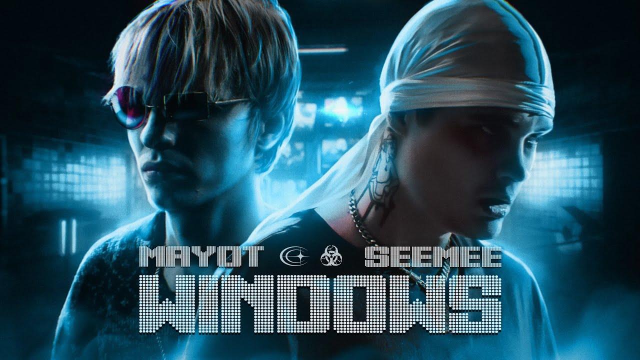 Seemee, MAYOT — Windows