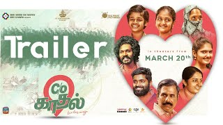C/O kaadhal (Tamil) Movie Trailer   Sweekar Agasthi   Hemambar Jasti
