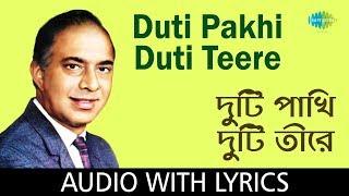Duti Pakhi Duti Teere with lyrics | Talat Mahmood | Kamal
