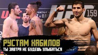 Рустам Хабилов - Кайан Джонсон, UFC Moscow, операции и дагестанские авиалинии | Safonoff