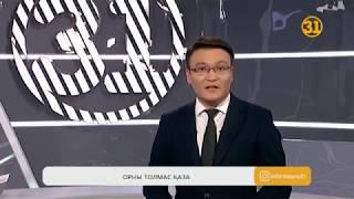 Информбюро 19.07.2018 Толық шығарылым!