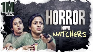 Horror Movie Watchers || Mahathalli || Tamada Media