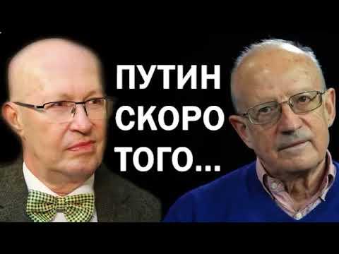 Пионтковский и Соловей - CTPAШHЫЙ УДAP ПO ПУТИНСКИМ БРАТАНАМ!