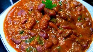 पंजाबी स्टाइल राजमा मसाला |Punjabi style Rajma masala recipe in Hindi | Rajma Chawal recipe