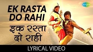 Ek Rasta Do Rahi with lyrics   एक रस्ता दो   - YouTube