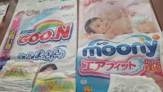 Обзор японских подгузников Merries, Goo.N, Moony