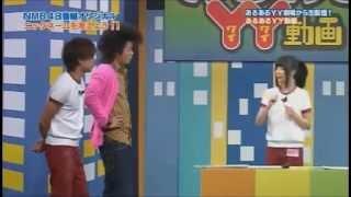 バッドボーイズとNMB48中川紘美のバイクトーーク