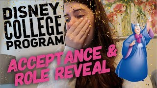 CAUGHT MY DCP ACCEPTANCE ON CAMERA?! + TELLING MY FAMILY! // Disney College Program