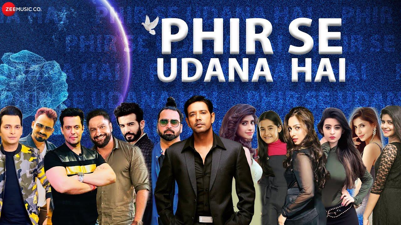 Phir Se Udana Hai Lyrics - Brijesh -LK & Stuti Sinha