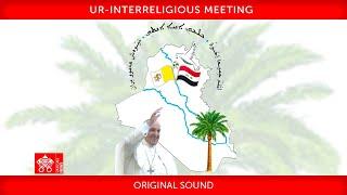 Les images de la rencontre interreligieuse (6 mars 2021)