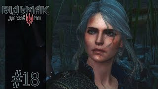 The Witcher 3 Enhanced Edition - Part 18