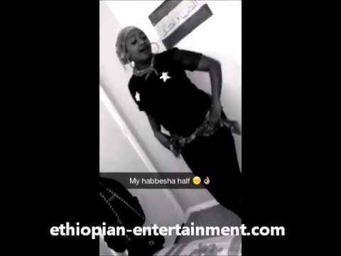 FB Message to Ethiopian Entertainment - Mina Saed