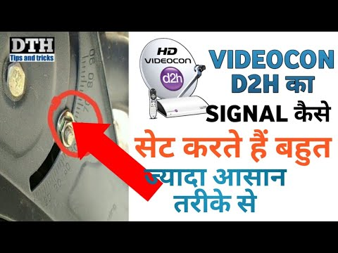 Videocon Dish Antenna - Buy and Check Prices Online for