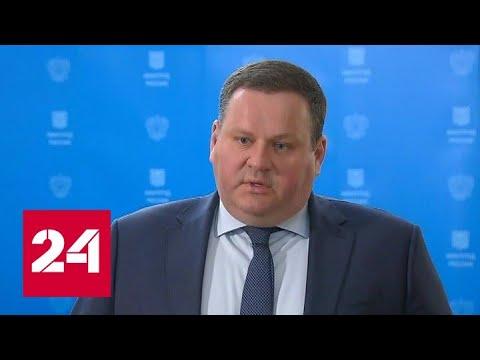 Усилена адресность: детские пособия по новым правилам - Россия 24 