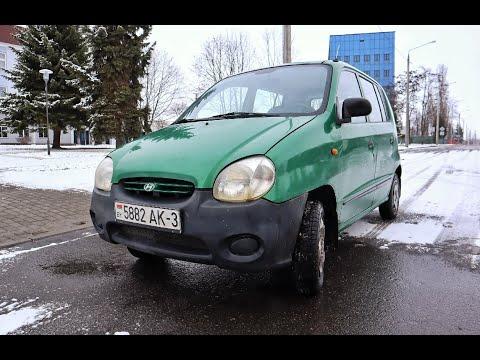 Городской автомобиль или Hyundai ATOS