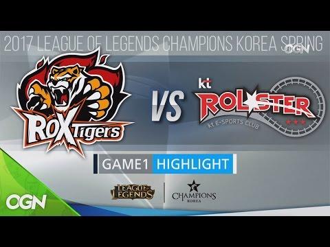 [H/L 2017.01.17] Tigers vs KT Game1 - 2017 LCK Spring Split (롤챔스 하이라이트) 2017 롤챔스 코리아 스프링(2017 LCK Sp