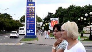 Дорога к морю в Лазаревском