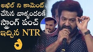 Jr NTR Superb Words About Akkineni Akhil | Mr Majnu | Manastars