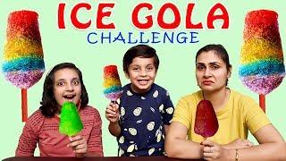 ICE GOLA CHALLENGE #Kids #Funny Family Challenge | Aayu and Pihu Show