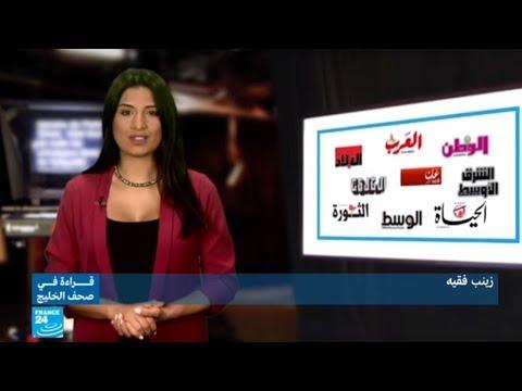 العرب اليوم - شاهد: مطار للسفر الفضائي في دبي