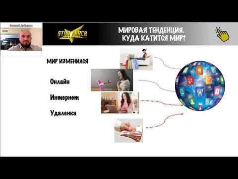 Презентация проекта StarTrack. Виталий Дубровин