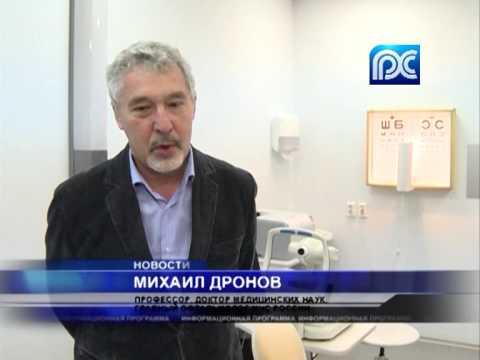 Лазерная коррекция зрения москва институт