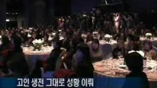 2010.11.19 YTN  -  Andre Kim Tribute Fashion Show
