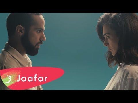 Jaafar - Yara [Official Music Video] / جعفر - يارا
