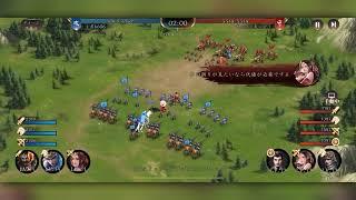 龍の覇業のプレイ動画