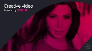 Nancy Ajram - Hobbak Liya (Official Audio) / نانسي عجرم - حبك ليا تحميل MP3