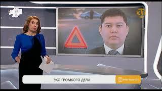 """Полный выпуск """"Ин6формбюро"""" от 12.11.2018"""