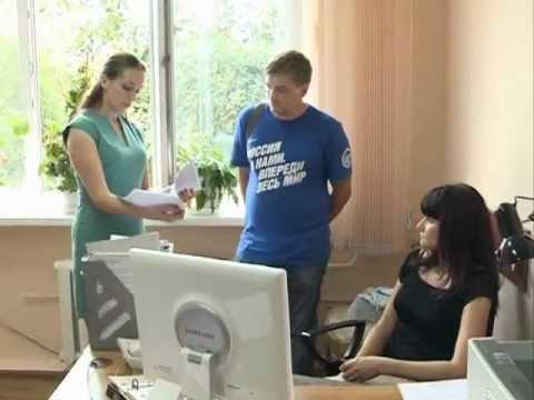 В Минюсте - день открытых дверей для студентов