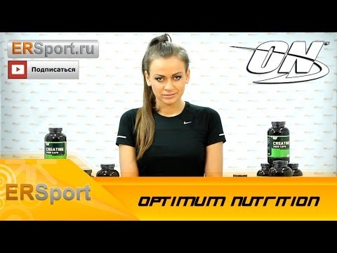 длиннее субтитры Optimum Nutrition    Спортивное питание (ERSport.ru)