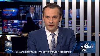 """РЕПОРТЕР 19.50 від 12 листопада: останні новини за сьогодні - """"Прямий"""""""