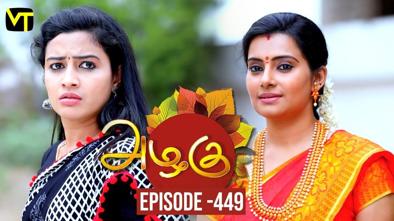 14-05-2019 - Azhagu Serial - Tamil Serials.TV