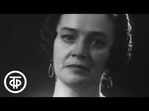 """А.Герцен. Былое и думы. Серия 1 """"Детство"""" (1972)"""