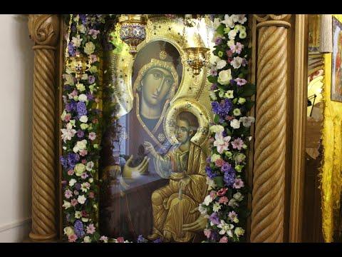 Молитвы для изгнания бесов из человека на латыни