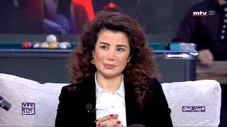 مازيكا خالد الهبر رئيس الجمهورية #بيت الكل تحميل MP3
