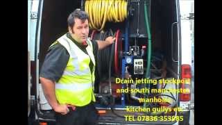 preview picture of video 'Drain jetting unblocking drains in stockport'
