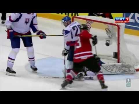 Канада - Словакия  ЧМ-2012 ,1-4 финала.mp4
