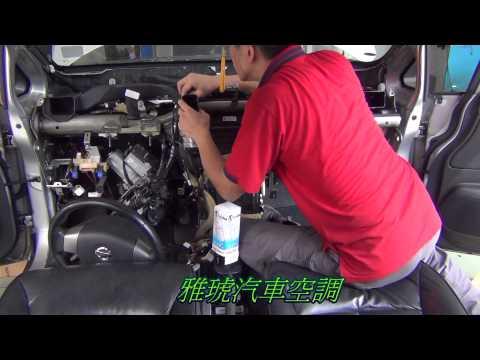 Den Motor auf reno 19 Benzin 1.7 zu kaufen