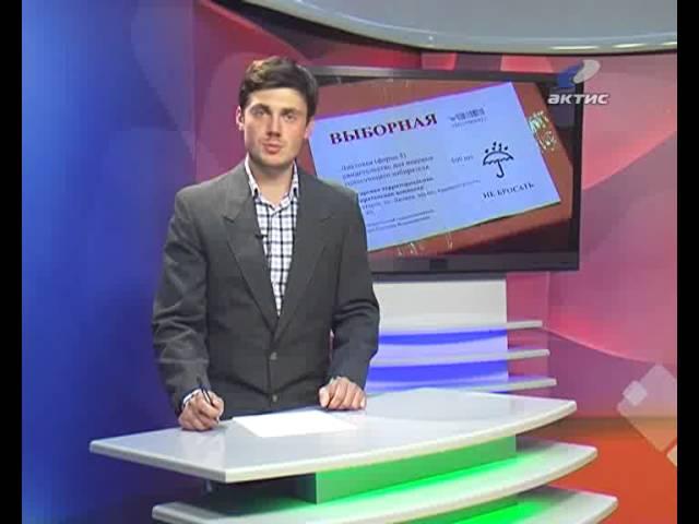 «Итоги недели» от 24.08.2013 г.