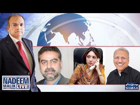 Kulbhushan Yadav Ko Phansi,India Ki Dhamki | Nadeem Malik Live | SAMAA TV | 12 April 2017