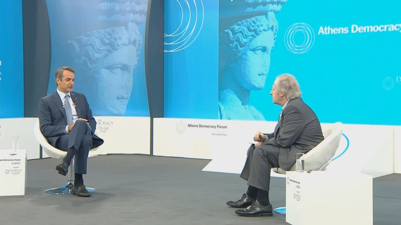 Κυρ. Μητσοτάκης στο Athens Democracy Forum: Υποχρέωσή μου είναι να υπερασπιστώ την πατρίδα