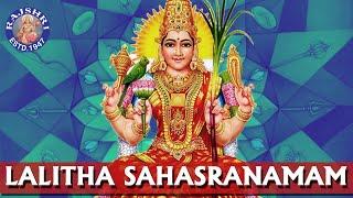 Sri Lalitha Sahasranamam Full With Lyrics - Lalita Devi Stotram - Rajalakshmee Sanjay - Devotional - WITH