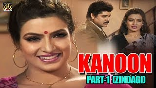 KANOON Part-1 (ZINDAGI) - Most Entertaining Tv Serial Full HD - Evergreen Hindi Serials