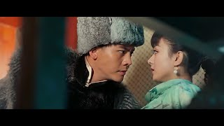 [Trailer] Old Nine Gates - Yin Xin Yue Focused (Zhao Li Ying & William Chan)