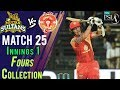 watch Islamabad United  Fours   Multan Sultans Vs Islamabad United   Match 25   13 March   HBL PSL 2018
